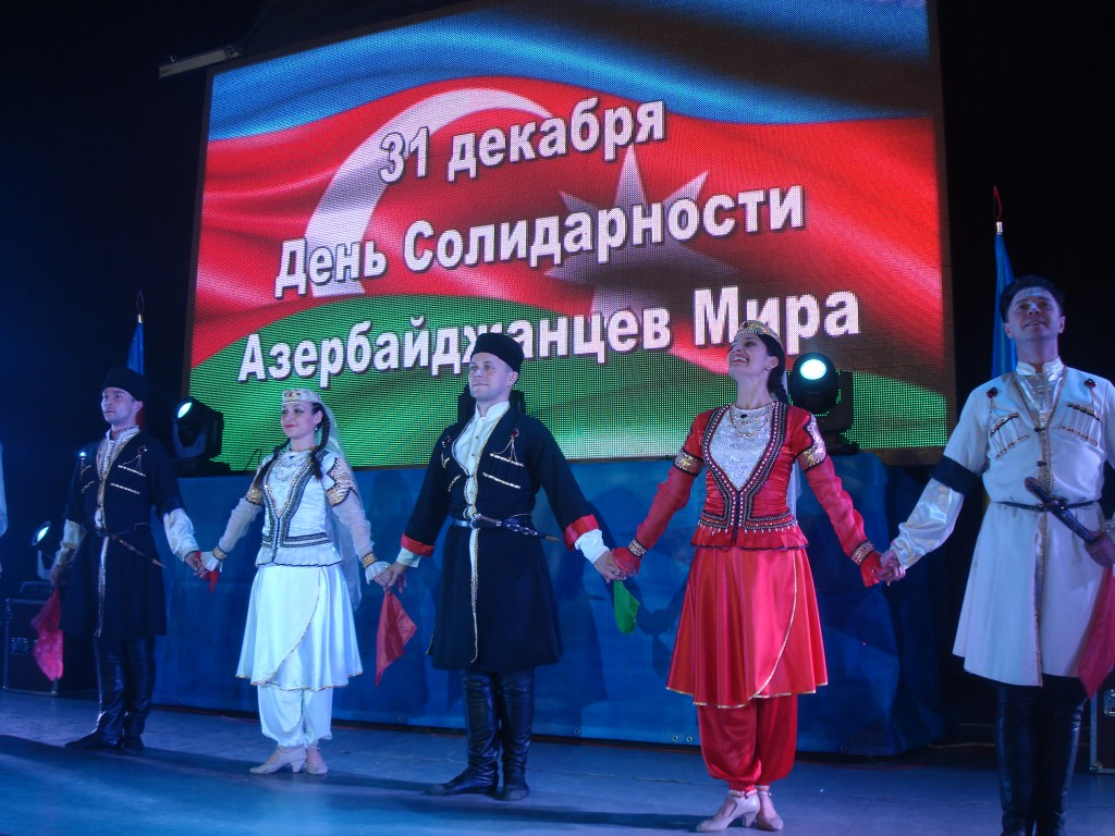 Эро фото азербайжанка 11 фотография